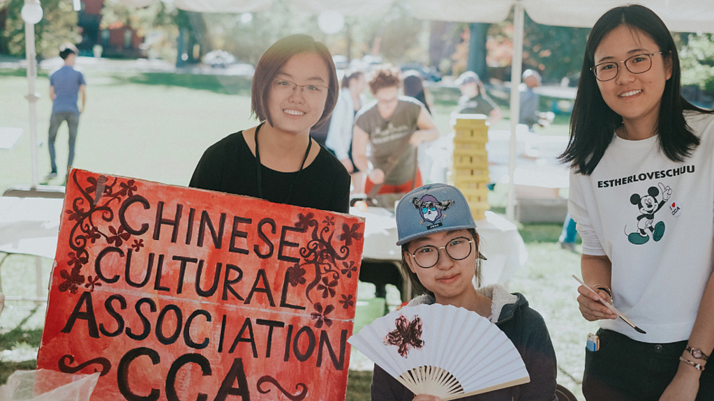 Members of the Chineses Cultural Association during Family and Friends Weekend 2017