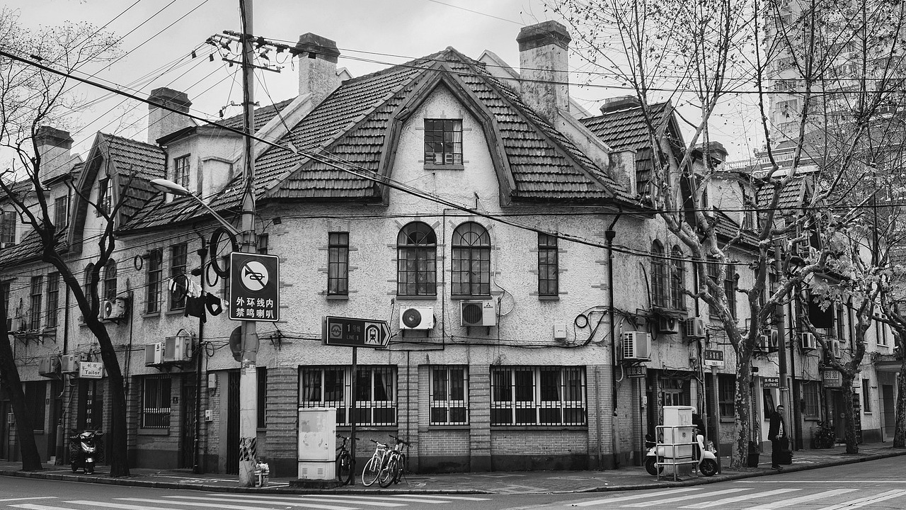 The former French Concession, Shanghai